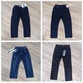 Штаны брюки джинсы для школы мальчика