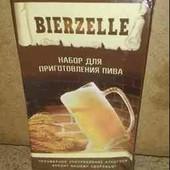Набор для приготовления пива Bierzelle! На 10л.