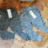 Трикотажные спортивные брюки для мальчиков Happy kids 98/104/110p.p.світло сірі