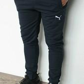 Чоловічі та підліткові спортивні штани на манжеті трикотаж двухнитка, Найк,Пума 46-52