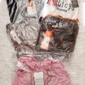 Пакет вещей как на фото в фабричной упаковке продается одним лотом