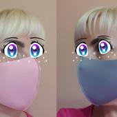 На лето! Многоразовая защитная маска для лица, по ставке можно докупить