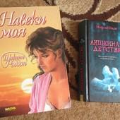 Книги. Одна на вибір. Можна добрати