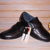 Туфли кожаные р32,34,35 ТМ Kangfu в наличии