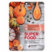 Тканевая маска для лица Eyenlip Super Food Pumpkin с экстрактом розмарина, тыквы и центеллы корея