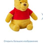 Мягкая игрушка Disney Винни Пух – 30 см!!!! Оригинал!!!!