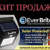 Яркий фонарь 20 лед, на солнечной батарее Ever Brite!!!