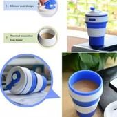 Чашка раскладная (силиконовая) 350 мл