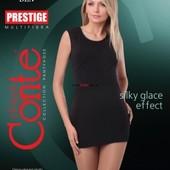 ♡ Conte колготки женские Prestige 40 fumo, на выбор размер 5,6
