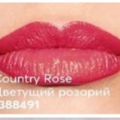 Увлажняющая кремовая помада Avon Ультра Country Rose