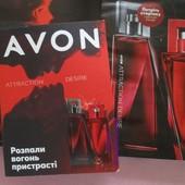 Avon Attraction Desire эйвон: женская + мужская парфюмерная вода 2*0,6 мл