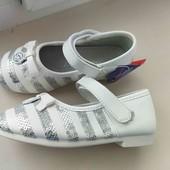 Шара!Мягусенькие туфельки Apawwa-26р.Последние!