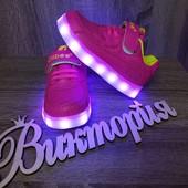 Мега стильные LED -кроссовки... Мигалки работают от юсб!