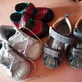 Фірмове взуття для хлопчика 23 розміру три пари