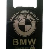 25шт.Большие крепкие суперпакеты BMW 40х60см.