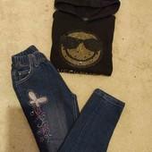 Одним лотом Худи толстовка+ джинсы джеггинсы