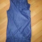 Платье очень интересное