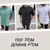 футболка 2021, футболка новинка, футболка турция