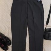 Новые стильные брюки ! УП скидка 10%