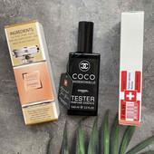 """65мл(Швейцария)-новинка!Легендарный шикарнейший парфюм. Топ аромат от Шанель""""Коко Мадмуазель""""лот ф.1"""