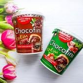 Не пропустите!Польша!Очень вкусная шоколадная или орехово-шоколадная паста!Большущая!400 грамм.