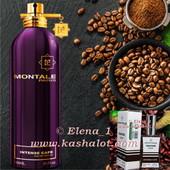 Montale Intense Cafe - Красивый! дорогой! Шикарный! Убойная стойкость и незабываемый шлейф❗