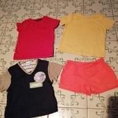 пакет одежды на мальчика (7 единиц)