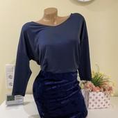 Дорогой лот ! Темно синий комплект блуза и юбка очень классно подобрано