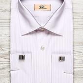 Нарядная мужская рубашка!