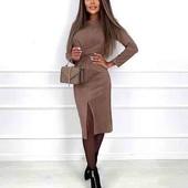 Женское приталеное платье
