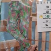 Мега комфортные легкие брюки на лето из вискозы от Alive (германия) размер 140 на 9-10 лет