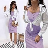 Комплект женский Сарафан+ рубашка Хит!
