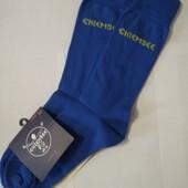 2 пары набор! Носки гольфы Chiemsee Турция 39/42 размер качество супер