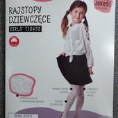 Блиц! Премиум качество! белые колготки YoungStyle! Польша! рост 116-122! бомба!