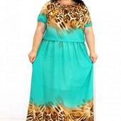 шикарное легкое летнее платья размер 56