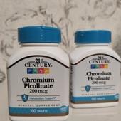 Пиколинат хрома, 200 мкг, 100 таблеток, 21st Century,