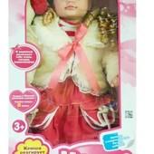 Говорящая интерактивная кукла, открывает рот разговаривая, в идеале