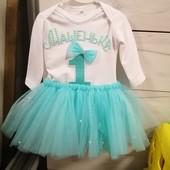 Нарядное платье для Машеньки