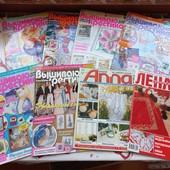 Журналы по вышивке крестиком 8 шт.1998 ,2002, 2006, 2007 годы