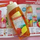 Увлажняющий гель для душа Avon эйвон с ароматом манго и ананаса 250 мл