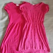 Два розовых платья на 8-9 лет в идеале