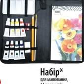 Набор для рисования в пенале 14 предметов