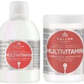Набор: шампунь и маска для волос kallos cosmetics мультивитамин