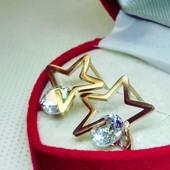 Серьги-гвоздики- Звезда с цирконом,медзолото,585 пр