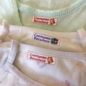 Умные ,красочные,именные термо-бирочки для одежды деткам!