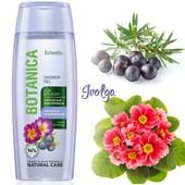 Гель для душа «Упругость и эластичность» 250 мл. Botanica faberlic/ УП-10%