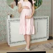 Платье для беременных и кормящих. 44 48 50