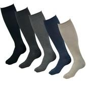 ☘ 1 пара ☘ Гольфи-шкарпетки Blue Motion (Німеччина), р .: 43-46, коричневий