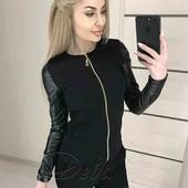 Женская куртка- кофта Новинка!