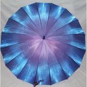 Зонт трость-хамелеон. 16спиц,,качество, отзывы!+чехол;ручка прорезинина
